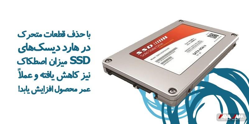 هارد سرور SSD
