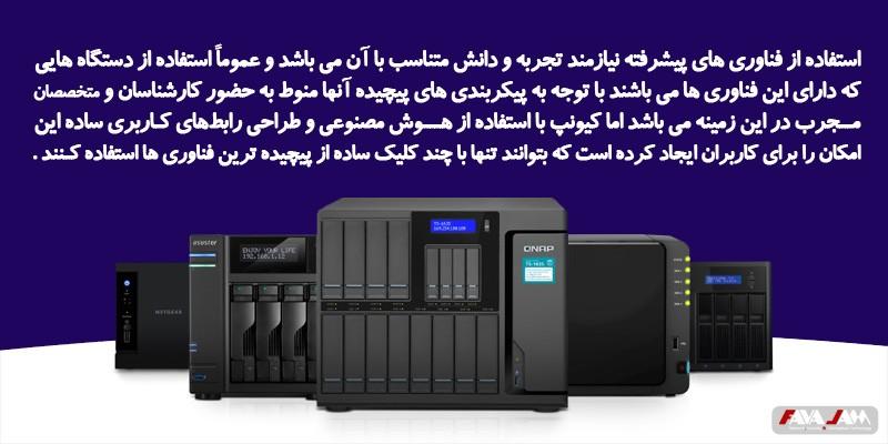 فروش QNAP