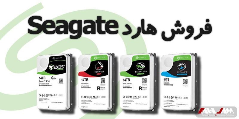 فروش هارد Seagate