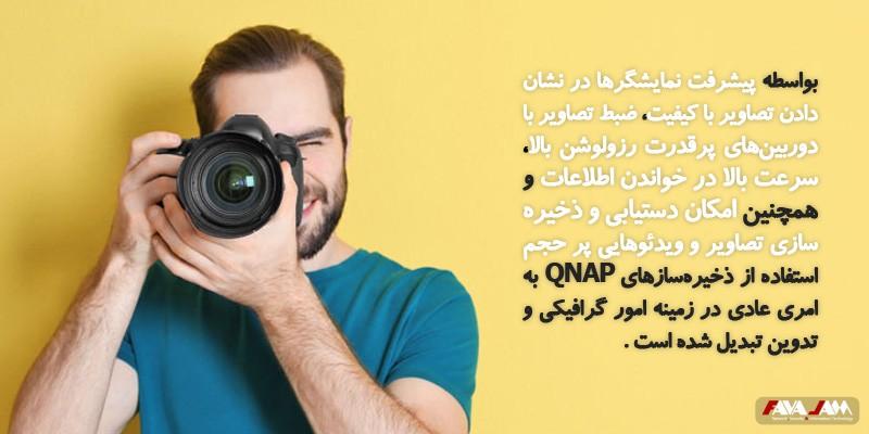 فروش محصولات qnap